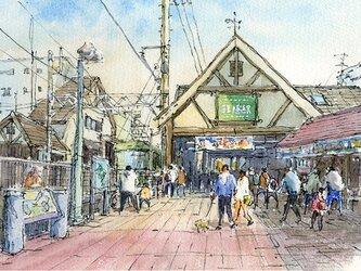 注文制作します 水彩画原画 江ノ電江ノ島駅舎(#382)の画像