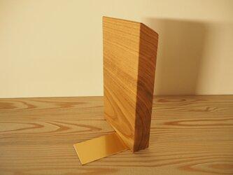 栗の木のブックエンドの画像