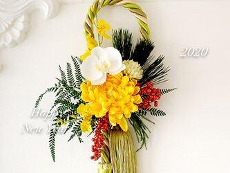 黄白の縁起しめ飾り《アーティフィシャルフラワー使用》の画像