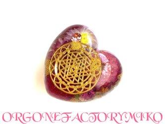 ♡物質面・精神面でも豊かな富をもたらすシュリヤントラ ケオン 恋愛 バラ色の人生 ポジティブ ハート型 オルゴナイトの画像