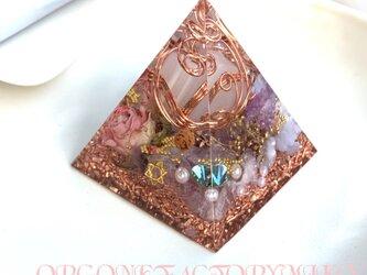 訳あり オパールアゲートタンブル 金運 幸運 癒し 六芒星 幸運メモリーオイル入 ピラミッド オルゴナイトの画像