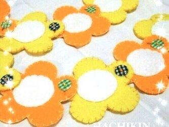 【送料込】手作り☆手縫い☆ボタンつなぎ☆知育おもちゃの画像
