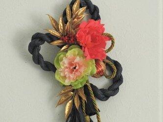 タッセルの華しめ縄飾り<ピンク芍薬◆うす緑ラナンキュラス>の画像