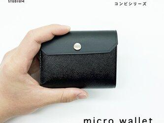 [送料無料]小さくても驚きの使い勝手と収納力!combiマイクロウォレット[ブラック/ブラック]の画像