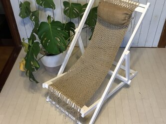 macrame dek  chair ③ 麻枕付きマクラメデッキチェアの画像
