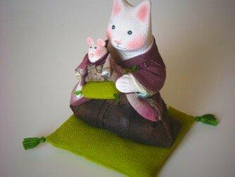 縮緬福猫 干支 子の画像