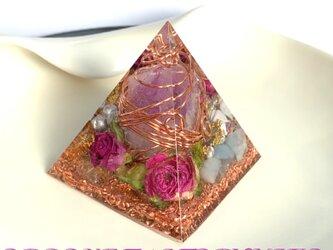 アメジスト鉱石 金運 幸運 癒し 六芒星 幸運メモリーオイル入 ピラミッド オルゴナイトの画像