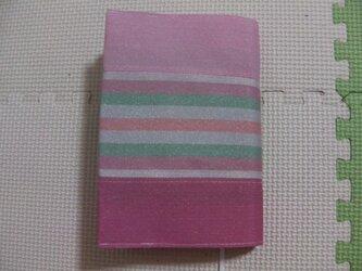 文庫本ブックカバーの画像