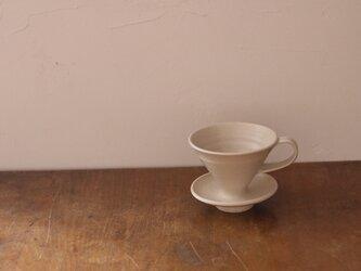 陶器のコーヒードリッパー小の画像