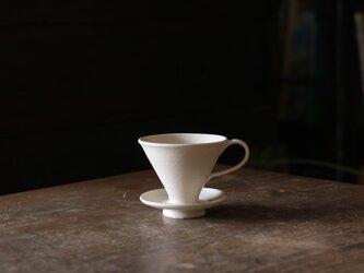 陶器のコーヒードリッパー小 白の画像