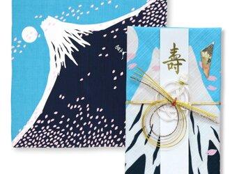 風呂敷で作った御祝儀袋/明け富士/富士山/縁起柄/名入れ無料/お弁当包みに最適なサイズの画像
