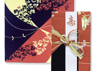 風呂敷で作った御祝儀袋/蝶結び/縁起柄/名入れ無料/お弁当包みに最適なサイズの画像