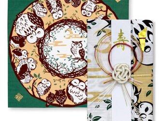 風呂敷で作った御祝儀袋/福籠り/ふくろう/縁起柄/名入れ無料/お弁当包みに最適なサイズの画像