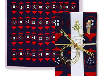 風呂敷で作った御祝儀袋/みそ汁/小紋調/名入れ無料/お弁当包みに最適なサイズの画像