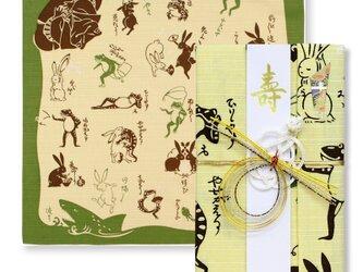 風呂敷で作った御祝儀袋/福兎と福蛙/縁起柄/名入れ無料/お弁当包みに最適なサイズの画像