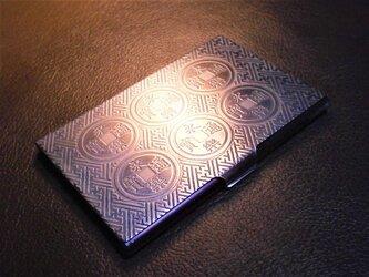 六文銭 彫金 カードケース 14枚収納タイプの画像