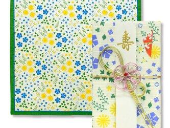 風呂敷で作った御祝儀袋/野の花/小紋調/名入れ無料/お弁当包みに最適なサイズの画像