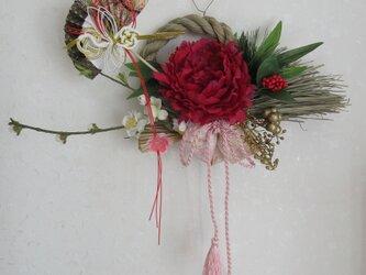 お正月しめ縄飾りの画像