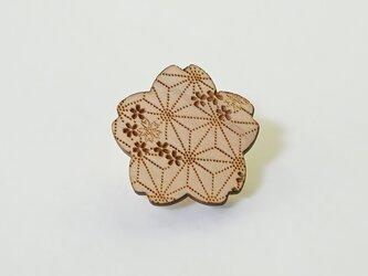 木製帯留め 麻の葉・桜の画像