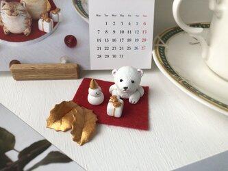 メリークマスマス!シロクマさんとカレンダーセットの画像