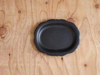 稜花オーバル平皿 黒の画像