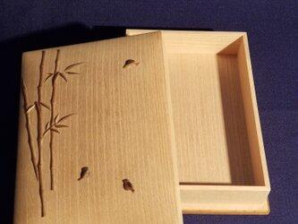 桐象嵌葉書入 桑縁/竹と雀の画像