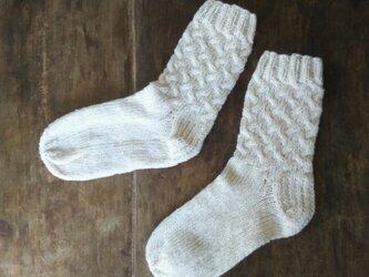 ホワイトカラー★ウール100%★手編み靴下★ソックス★冷え対策★模様編みの画像