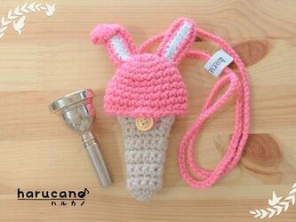 トロンボーン マウスピースケース(毛糸) 折れ耳ウサギ【ローズピンク】首掛け用の画像
