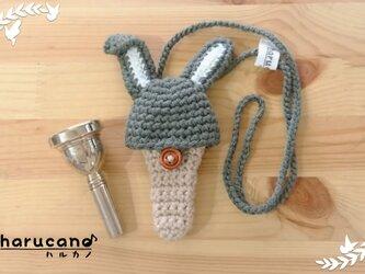 トロンボーン マウスピースケース(毛糸) 折れ耳ウサギ【グレー】首掛け用の画像