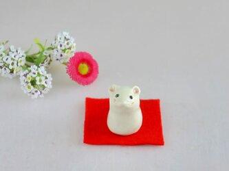 『小さなネズミ』2020年干支 子(ねずみ)の置物の画像
