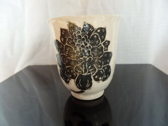 陶器 磁州窯 ゆのみの画像