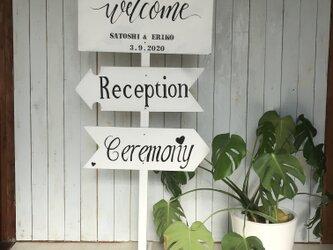 wedding sign ⑤ ウェディングサイン 【名前と日付オーダー可】の画像