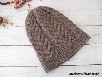 手編み帽子 アラン模様A ブラウンの画像
