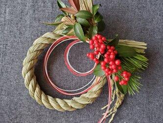 '初春'' 若松と南天と稲穂の和モダンお正月飾り(生花)の画像