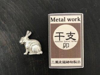 財布に入る干支・兎の画像