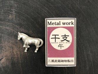 財布に入る干支・馬の画像