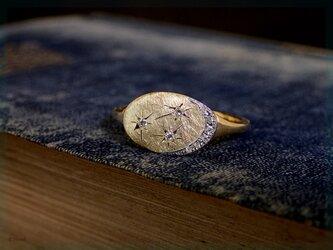 スモールステージ 夜空のリング(SmallStage NightSky Ring)の画像