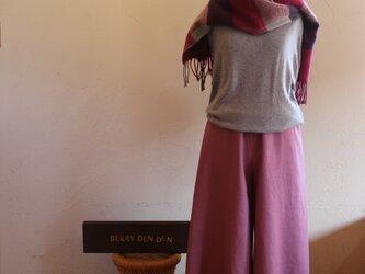 「モーヴピンク」85cm丈 の画像