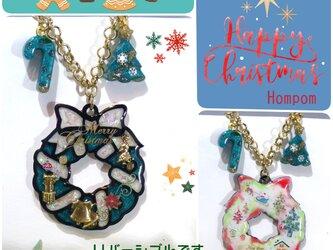 クリスマスリースのバックチャーム ホムポムの画像