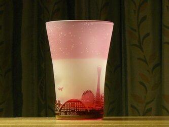 星降る西の港のタンブラー<神戸をイメージして>~12星座 ピンク(1個)の画像