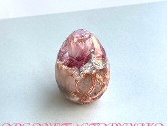 強運ホエールテール 愛情 魂  ケオン 幸運メモリーオイル入 カット卵型 オルゴナイトの画像