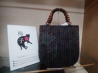 麻の葉と蝶のふわふわ復元接ぎバッグ◆泥大島◆送料無料の画像