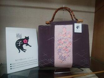 半襟使いのピンタックバッグ◆桜模様◆送料無料の画像