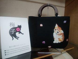 帯地のバッグ◆仔猫の織り模様◆送料無料の画像