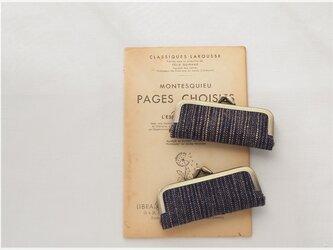 ■手紡ぎ、手織りシルク・リネンのがま口印鑑ケース / ■ hanko case (gmi-aa)の画像