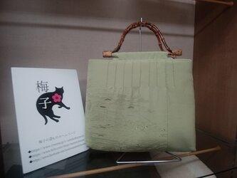 鶯色のピンタックバッグ◆スワトウ刺繍◆送料無料の画像