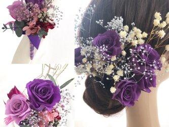 【ヘッドドレスとブートニアのセット/髪飾り、コサージュ プリザーブドフラワー紫の薔薇】の画像