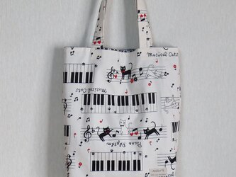 【6月7日まで】やわらか縦長トートバッグ★A4★ネコと鍵盤柄(生成)の画像