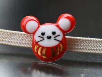 ネズミさんダルマ帯留め 子年 お正月の画像