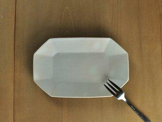 八角長7寸皿/白の画像